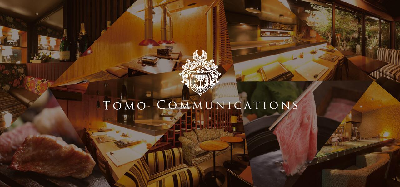 有限会社トモコミュニケーションズ 鳥取県米子市のラウンジ クラブ